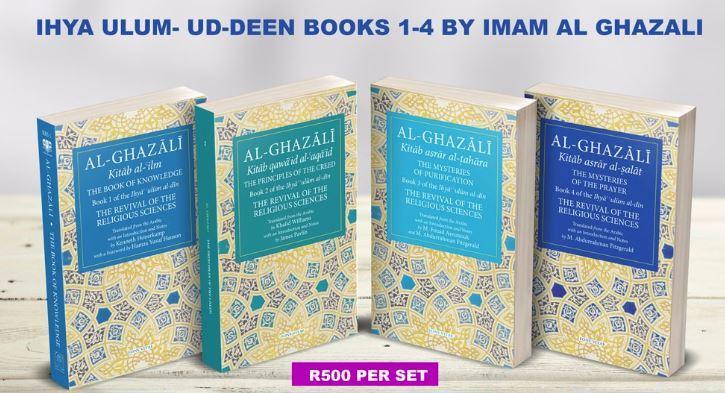 Al-Ghazali Ihya Ulum Al Din Books 1 - 4 Set