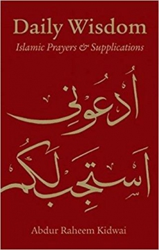 Daily Wisdom : Islamic Prayers & Supplications