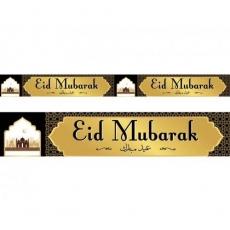 Designer Double Banners - Eid Mubarak - Black & Gold