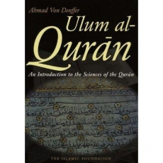 Ulum ul Qur'an: An Introduction to the Sciences of the Qur'an by Ahmad Von Denffer
