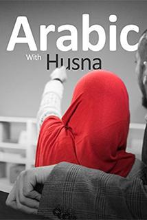Arabic With Husna (Book 1) by Nouman Ali Khan