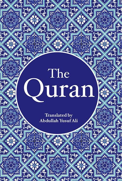 The Holy Quran (Medium Size) - Tr. Yusuf Ali