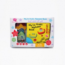 Soft Cloth Book – Arabic Alphabet