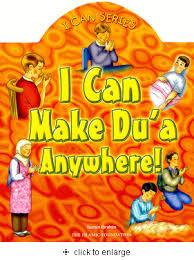 I Can Make Du'a Anywhere by Yasmin Ibrahim