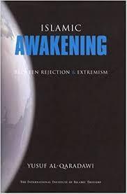 Islamic Awakening by Yusuf Al Qaradawi