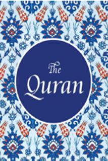 The Quran (English only)