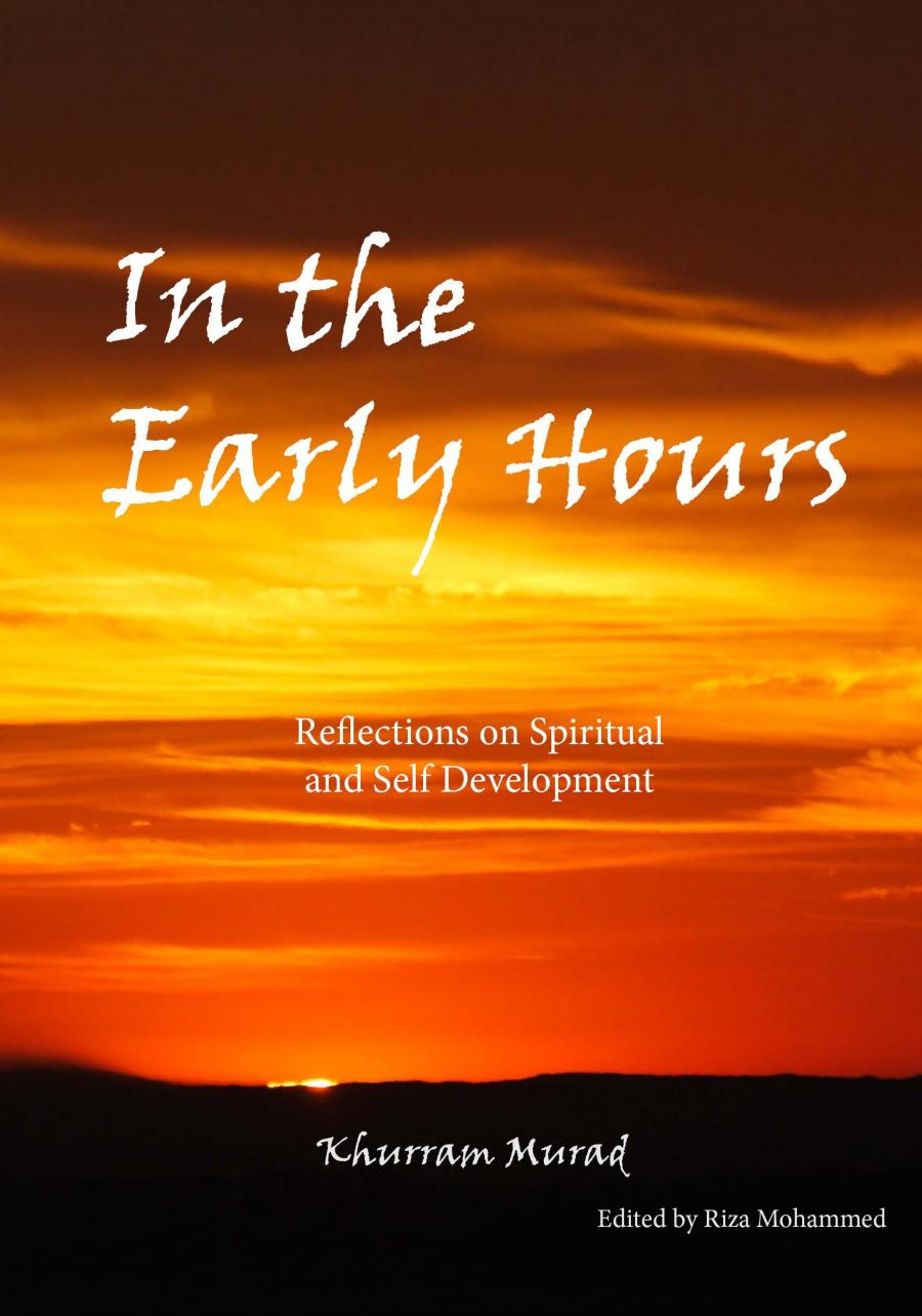 In The Early Hours by Khurram Murad