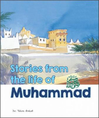 Stories from the Life of Muhammad by Dr Tahira Arshed
