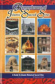 Remembrance of Islamic Sacred Sites by Naeema Limbada