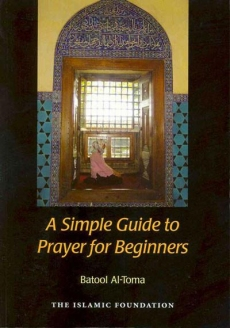 A Simple Guide to Prayer: For Beginners (Plus CD) by Batool Al-Toma