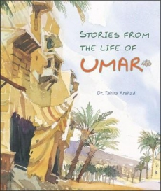 Stories from the Life of Umer (HB) by Dr Tahira Arshed