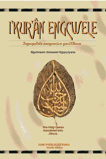 i'Kuran Ezukileyo (Xhosa Quran)