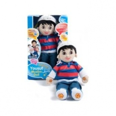 Yusuf - Talking Muslim Doll