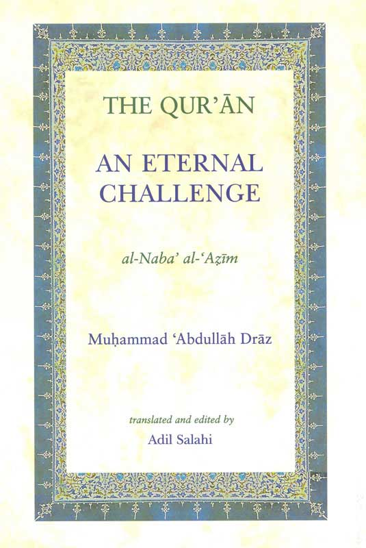 The Quran An Eternal Challenge / PB