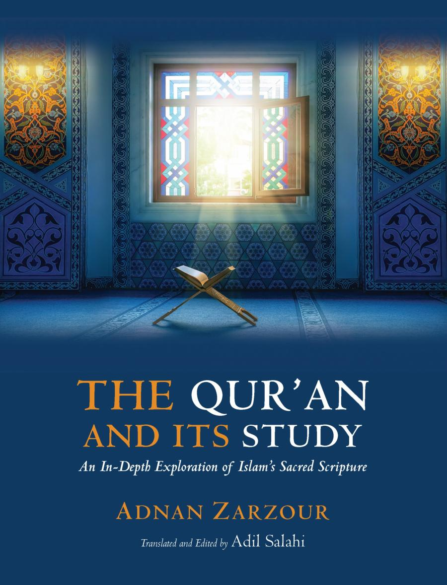 The Quran and its Study / PB