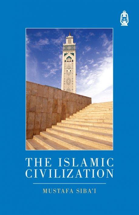 The Islamic Civilization Format: Paperback