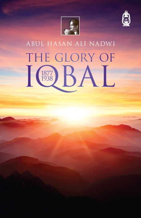 The Glory of Iqbal Format: Paperback