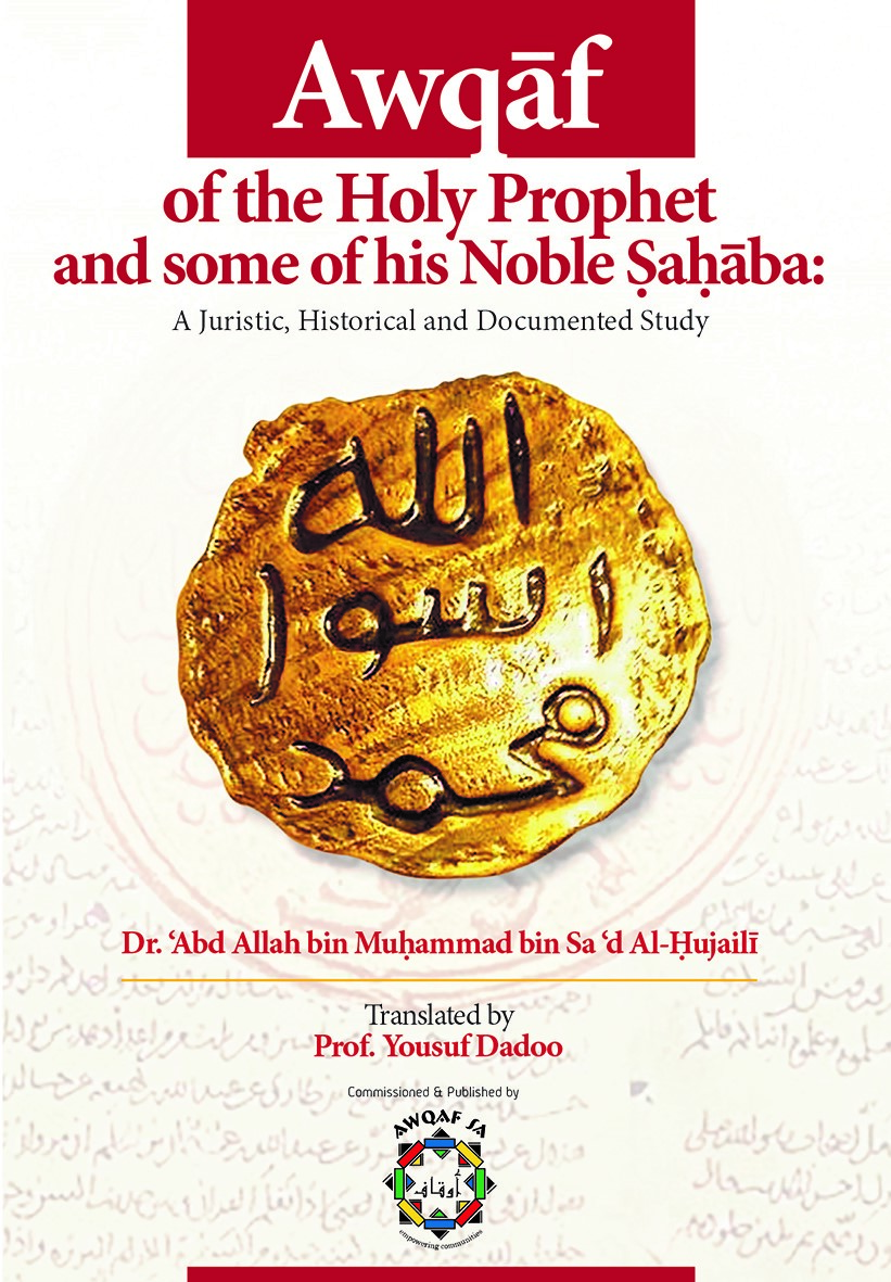 waqf_book